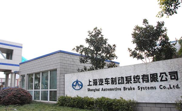 仓储空间有效利用率提升30%-上海汽车制动系统有限公司
